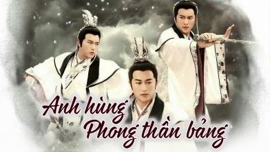 Anh Hùng Phong Thần Bảng - Lồng Tiếng