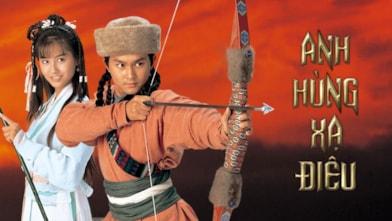 Anh Hùng Xạ Điêu 1994 - Lồng Tiếng